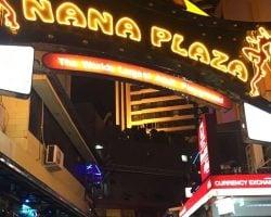 バンコク夜遊び!!えろい女がいっぱい@@ゴーゴーバーに潜入>>