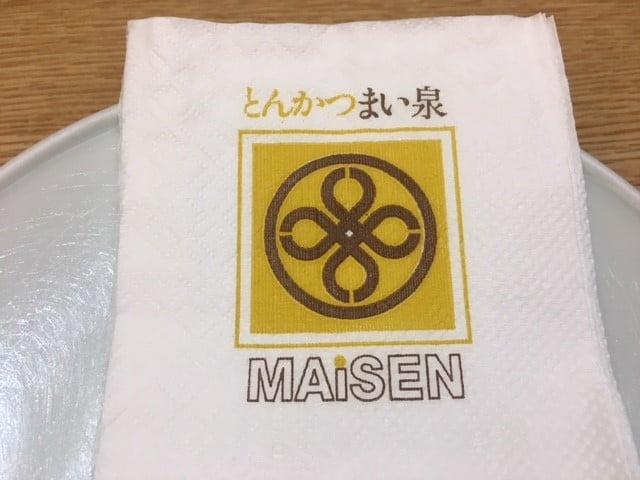 タニヤの近くで日本でも有名なとんかつ屋さん紹介!ランチには最適!?