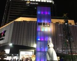 バンコクでお土産買うならここ!!大型ショッピングモール紹介>>