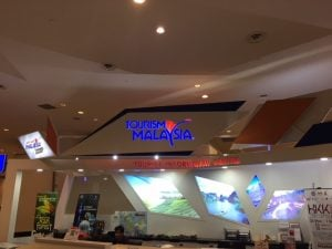 マレーシア 空港