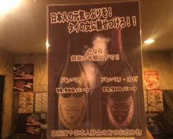 バンコクと日本比べて何が安い?夜遊びは?食べ物は?タクシーは?