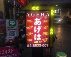 バンコク夜遊びタニヤやレストランで良いサービスを受けるメソッド紹介