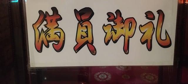バンコク生活タニヤ夜遊び#カラオケ新店アゲチン#予約殺到新人紹介