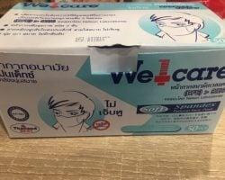 タイバンコクで大気汚染PM2.5発生!コンビニでマスクが売り切れ?