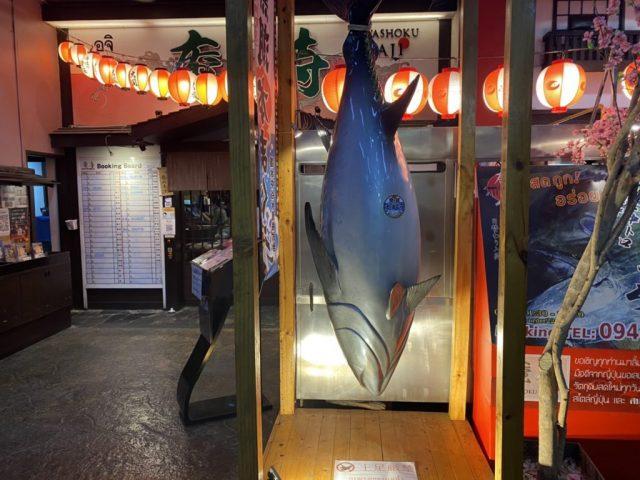 """タイバンコクの人気日本料理屋さん""""庵寺""""は低価格で食べれてお勧め!"""